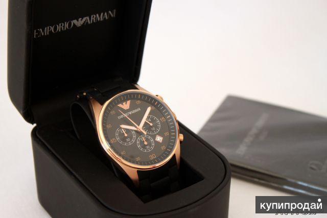 четвертых, часы армани мужские цена оригинал сообщение отредактировал insaider