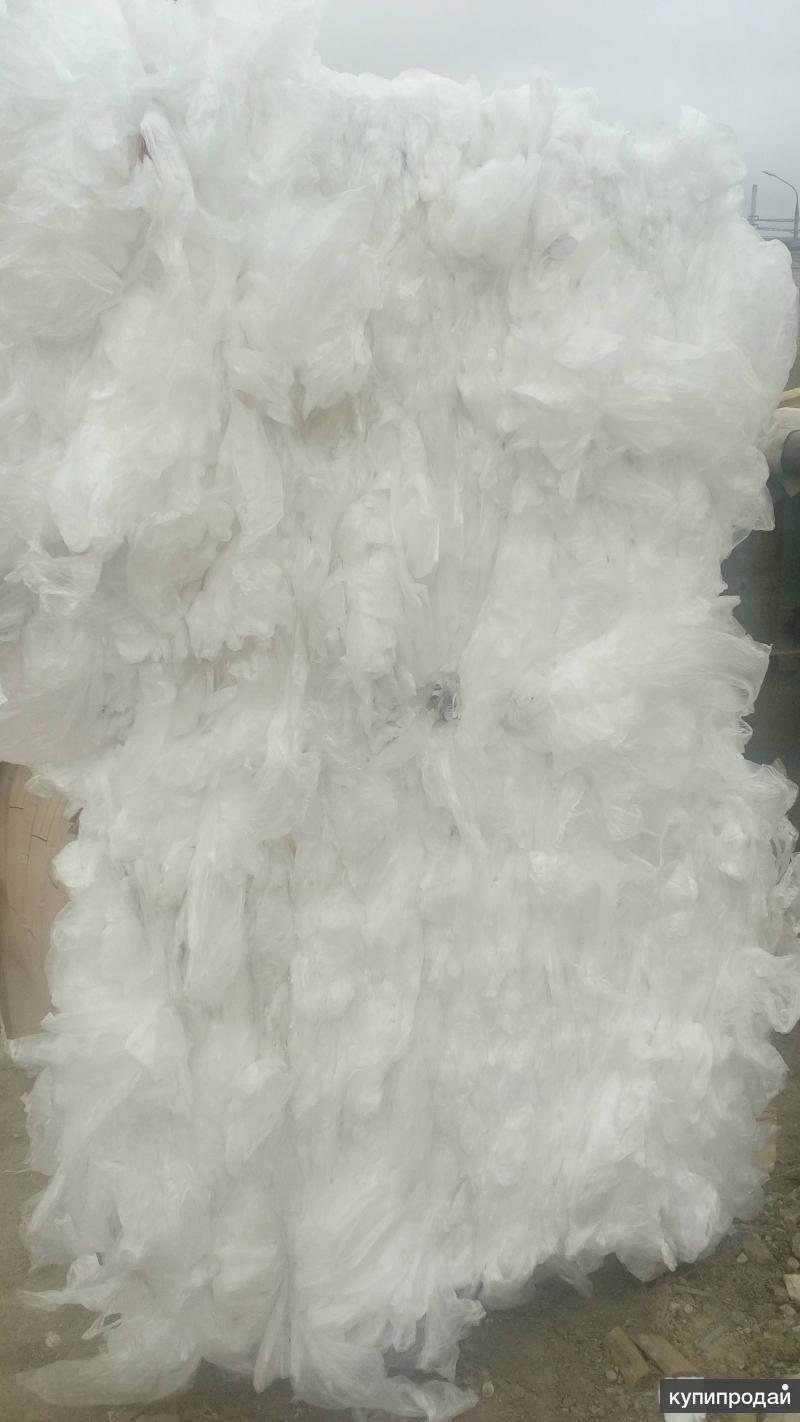Реализуем вторсырьё для переработки - отходы полимеров ПП, ПВД, ПЭТ, ПВХ, Стрейч