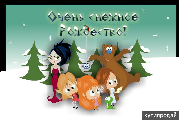 2d анимация на заказ