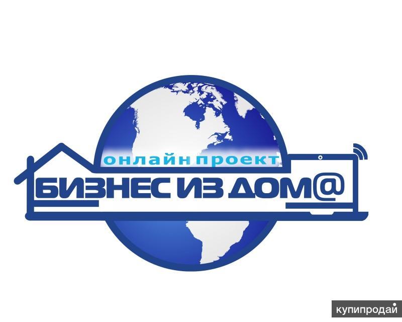 Менеджер-оператор ПК
