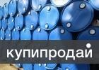 Бочки б/у пластиковые 223 л .для пищевых Пропаренные