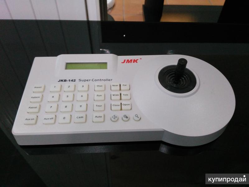 Пульт управления камерами видеонаблюдения JKB-142
