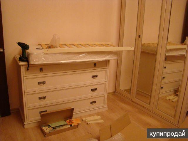 Сборка, разборка, ремонт мебели. Помощь при переезде