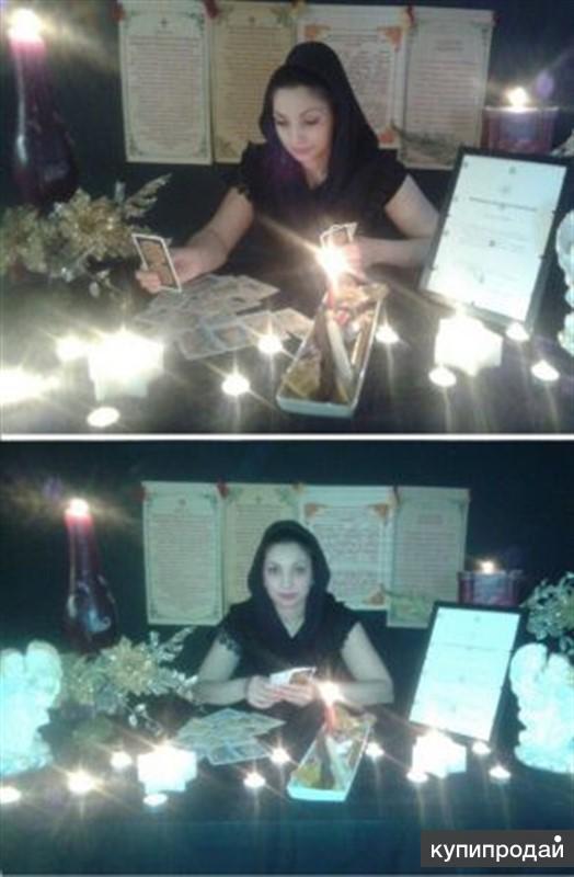 кварц снять порчу по фото дистанционно в новосибирске взору юной девы