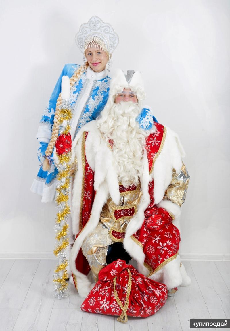 Дед Мороз и Снегурочка. Новогоднее поздравление дома, в детском саду.