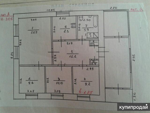 Продаётся благоустроенный кирпичный дом