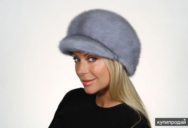 Женская норковая шапка по привлекательной цене!