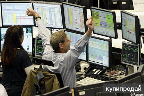 Требуется специалист по финансовым рынкам