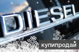 Дизельное топливо, дизтопливо, солярка, бензин, мазут, керосин, АИ-80, АИ-92, АИ