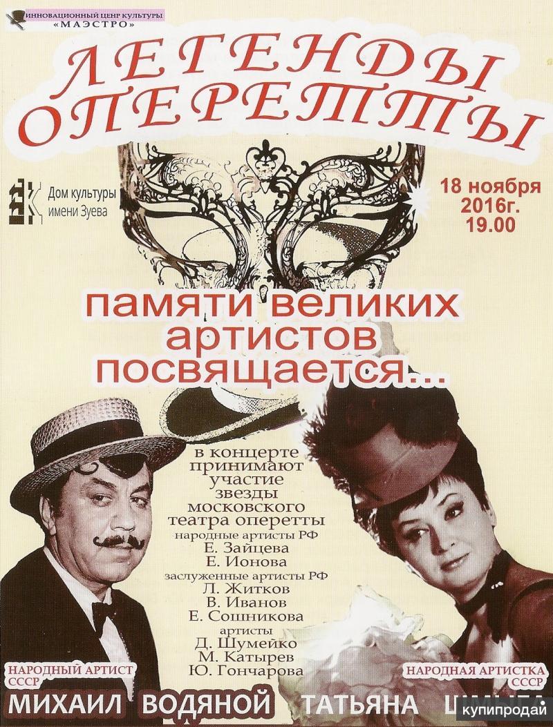 экранах появятся советская оперетта картинки наносят макияж лишь