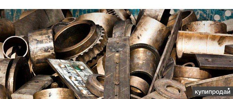 business plan for a scrap metal Learn how to start your own scrap metal recycling plant step by step procedure and cost estimation in setting up your own recycling plant in india read profit margin and investment required.