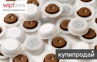 Дегазационный клапан для кофе упаковки (внутренний))