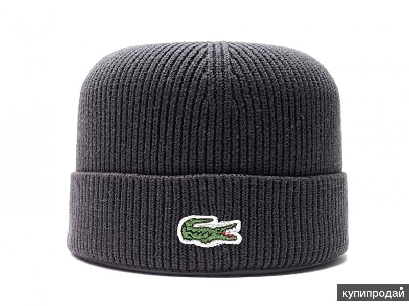 Шапка Lacoste (flap classic) серый
