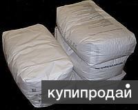 Катионный флокулянт Praestol 853 ВС (Праестол 853 ВС)