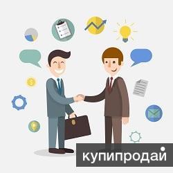 Офис на день в Калининграде