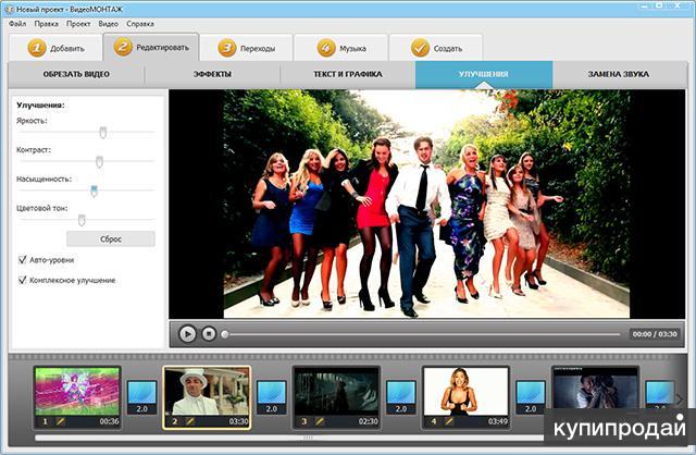 ВидеоМОНТАЖ Легкий и удобный видео редактор!