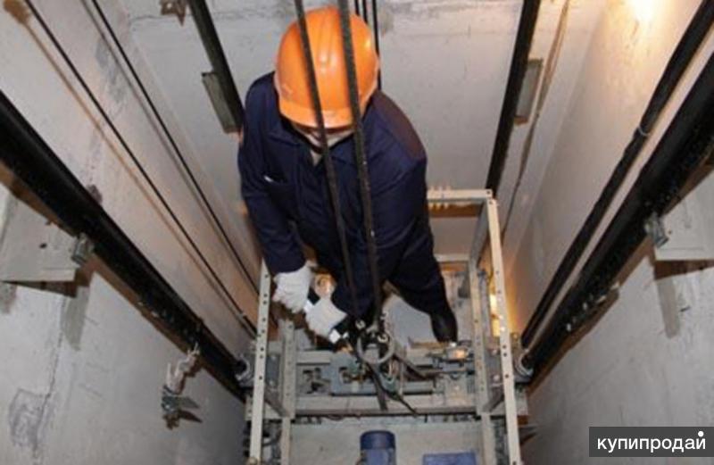 Обслуживание грузовых подъемников, инвалидных, строительных