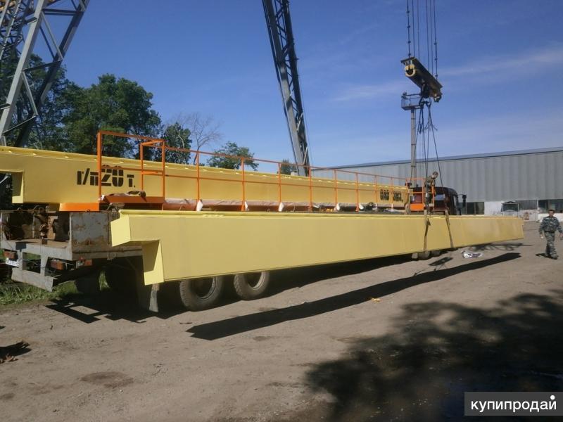 Кран мостовой двухбалочный электрический опорный гп 10, 16, 20, 36, 50 тонн
