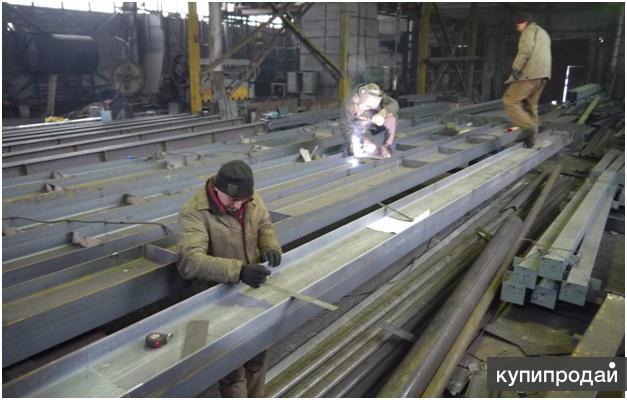 Изготовление металлоконструкций, сварка - здания, склад, эстакада.