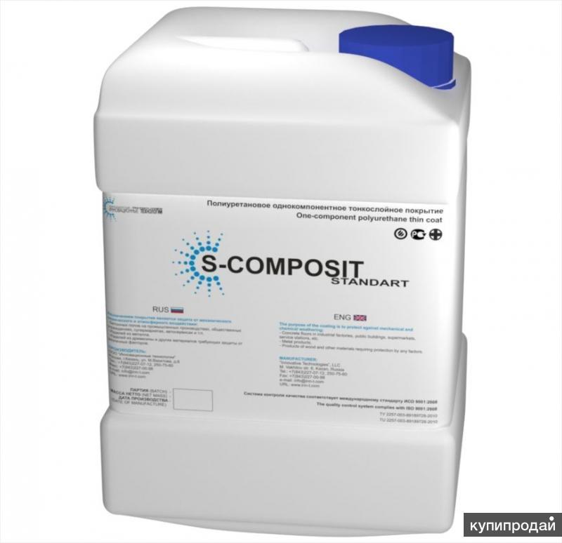 S-COMPOSIT STANDART™полиуретановое однокомпонентное тонкослойное покрытие