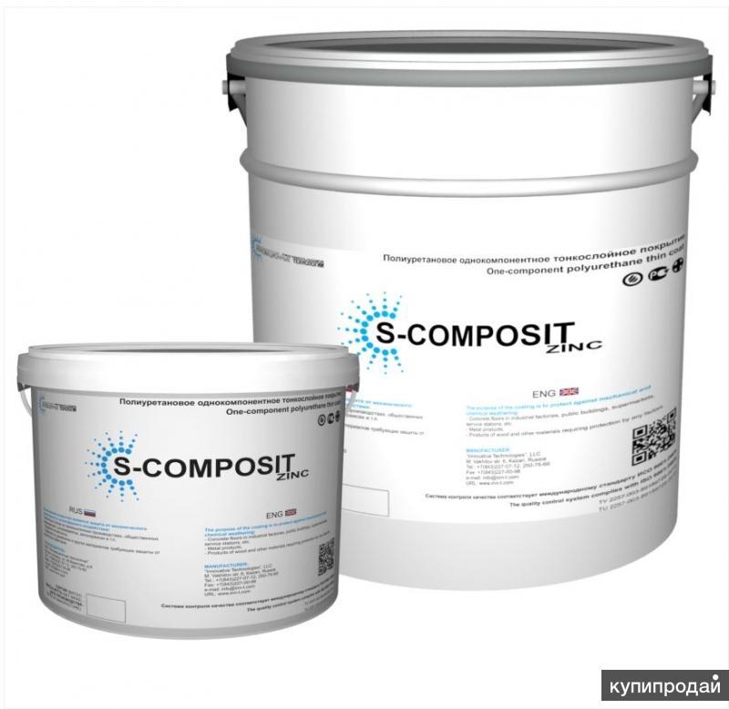 Протекторная защита металла от коррозии. S-COMPOSIT ZINC™
