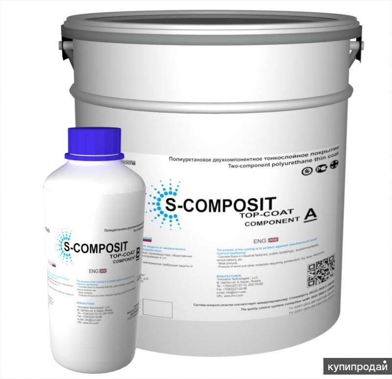 полиуретановое тонкослойное покрытие, предназначенное для нанесения снаружи поме