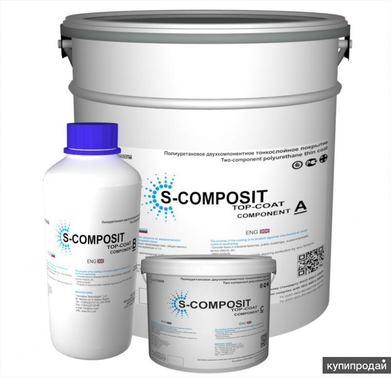 Протекторная защита металла от коррозии. S-COMPOSIT TOP-COAT (ZN)™