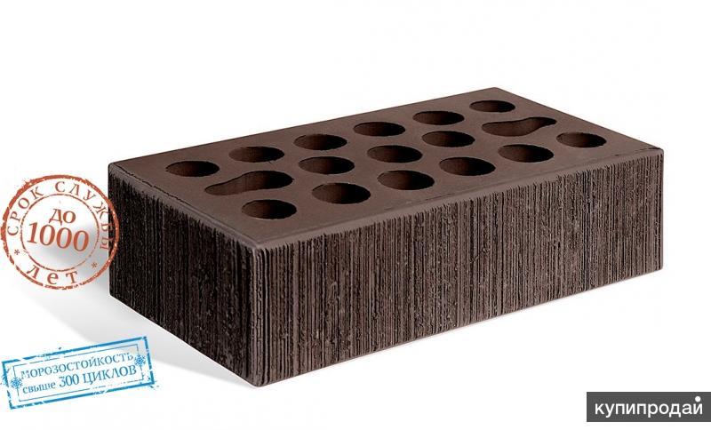 Кирпич керамический лицевой пустотелый одинарный шоколад бархат