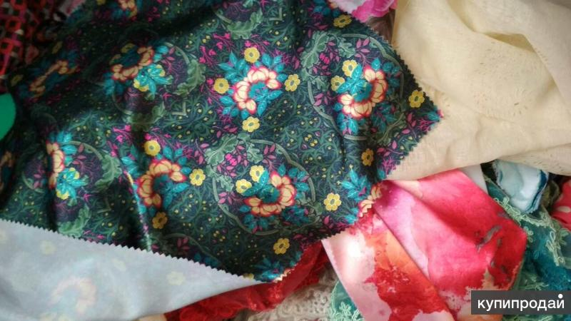 обрезки ткани в кг, лоскутки ткани
