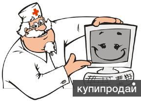 Скорая компьютерная помощь  по Пятигорску