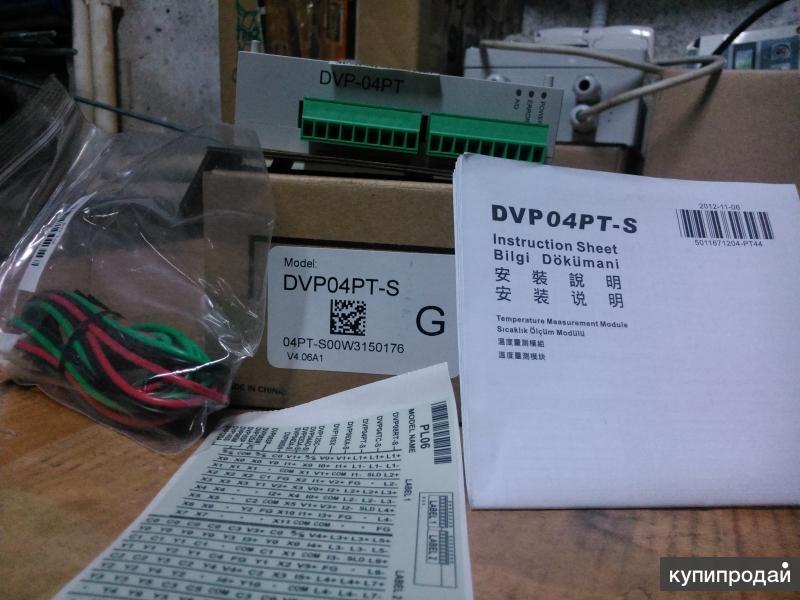 Модуль расширения серии S - DVP04PT-S