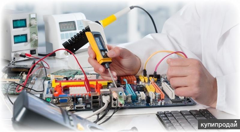 Частный ремонт компьютеров в Краснодаре