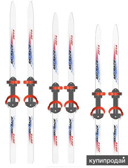 Лыжи подростковые Ski Race 120/95 см универсальное крепление Цикл  дешево жми