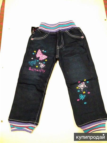 Распродажа!!! Детских утепленных джинсов