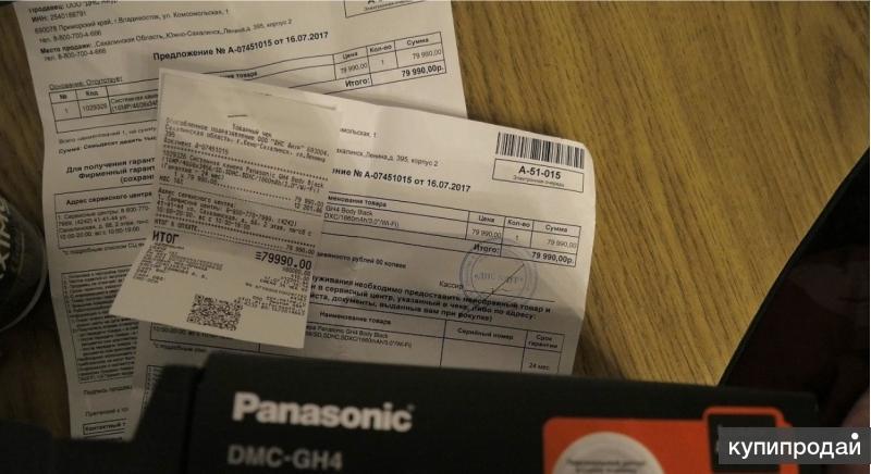 Panasonic Lumix DMC-GH4 + H-FS14140