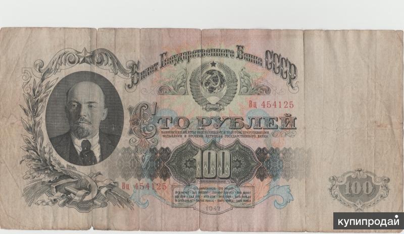 Предлагаю старые банкноты Императорской России, РСФСР, СССР, а так же иностранны