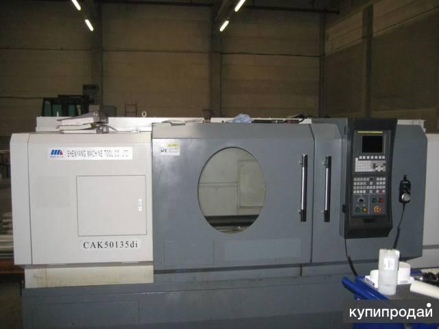 Продаю CAK50135 токарный обрабатывающий центр