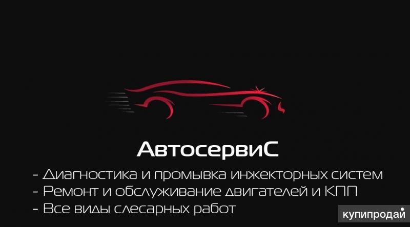 Автосервис, Кузовной ремонт, Ремонт автостекол