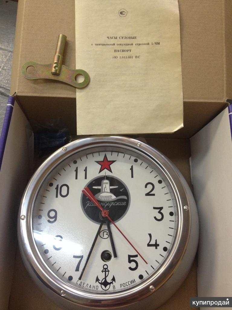 Судовых часов стоимость чайка скупка часы стоимость