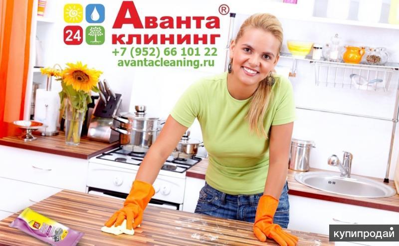 Генеральная уборка квартир, коттеджей