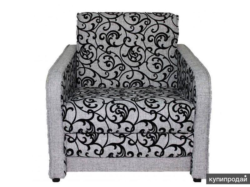 Кресло-кровать Ольга. Новая, со склада, в упаковке!