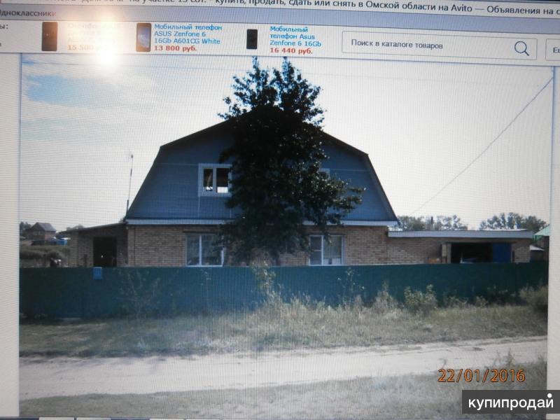Продаётся Дом 88 м2