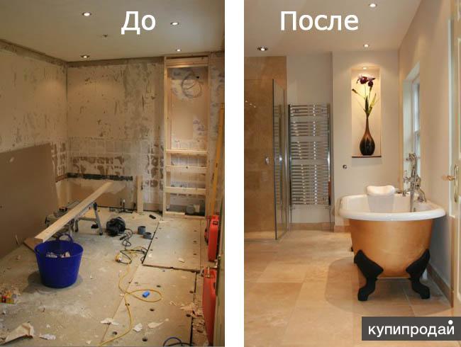 Ремонт квартир и частных домов.