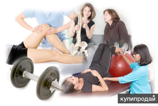 Специалист по физической реабилитации