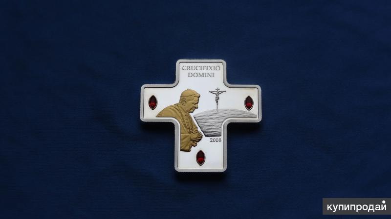 Монета Римский Папа Бенедикт XVI / Pope Benedict XVI