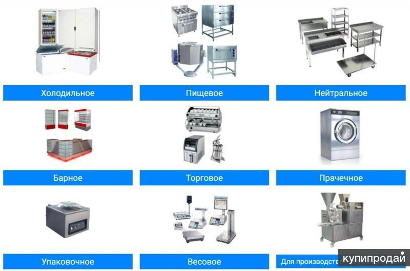 Поставка и монтажом профессионального оборудования
