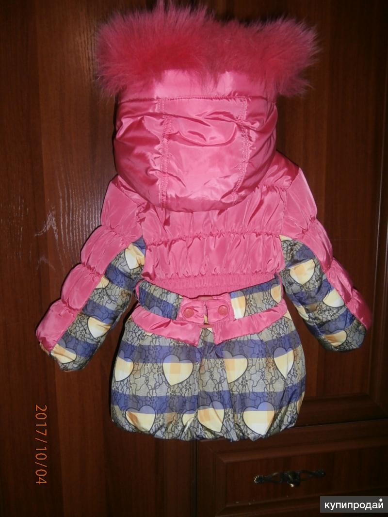 Продам куртку зимнюю на девочку, рост 86 см.