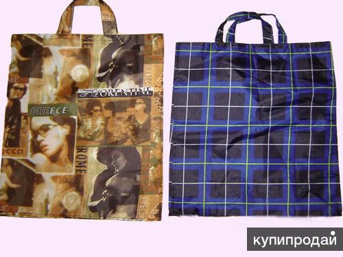 6ea01767f678 Продаём оптом сумки хозяйственные болоньевые Уфа