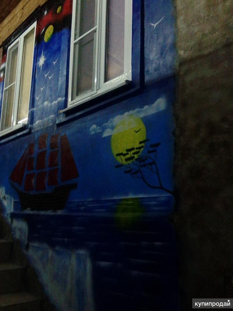 Расписываю стены аэрокрасками