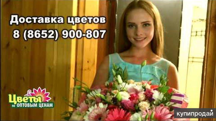 Ставрополь - доставка цветов - новый формат!